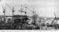 Панорама строительства «олимпийской деревни»