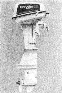 «Парусный» вариант 6-сильной модели — «Крайслер-150»