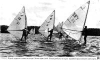 Перед стартом гонок на озере Хеппо-ярви