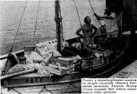 Переоборудование шлюпки на палубе теплохода «Максим Литвинов» закончены