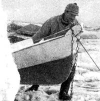 Перетаскивание лодки