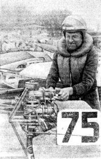 Первым сделавший «золотой дубль» в Грозном — эстонский м. с. м. к. Л. Ааслав-Каасик