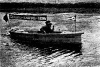 «Пионерка» во время старта второго «звездного» похода. 1929 год. Белозерск