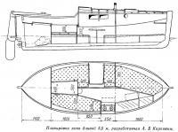 Планировка яхты длиной 5,5 м, разработанная А. Б Карповым
