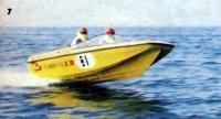 Пластмассовая мотолодка «Гамма» постройки ЛЭЗСС в морской гонке