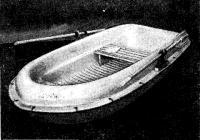 Пляжно-прогулочная лодка «Дельфин»