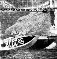 Победный финиш «Куду-2» под мостом через Золотые Ворота в калифорнийском заливе