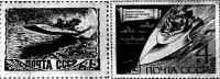 Почтовые марки с изображением скутеров