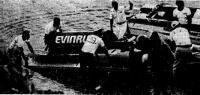 Подготовка лодки с мотором фирмы «Эвинруд»