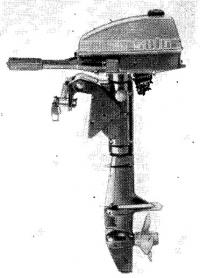 Подвесной мотор «Соло-840»