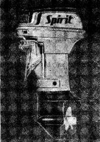 Подвесной мотор «Спирит» мощностью 50 л. с.