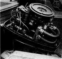 Подвесной мотор «Терхи-40» со снятым капотом