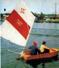 Подвесной парус Тюменского моторного завода имени 50-летия СССР