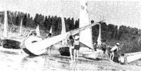 Практические занятия с яхтами