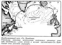 Предполагаемый путь «Св. Брендана»