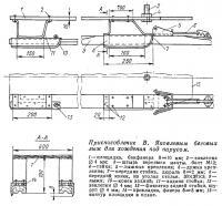 Приспособление В. Яковлевым беговых лыж для хождения под парусом
