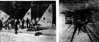 Процесс обучения виндсерфингу на берегу