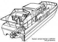 Проект катера-парома с водометной установкой