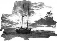 Прогулочная яхта «Вилливав»
