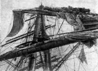 «Пройссен» — детали разрушенной фок-мачты
