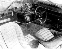 Пульт управления катера-буксировщика