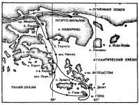 Путь экспедиции вокруг мыса Горн