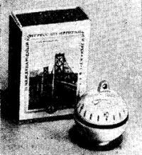 Путевой компас для самых малых судов
