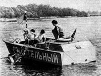 Работа аквалангистов с катером «Чибис»