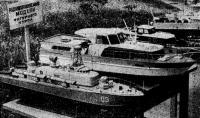 Радиоуправляемые модели судов