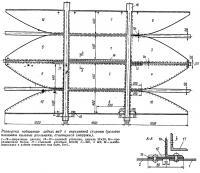 Развертка «обшивки» лодки; вид с внутренней стороны