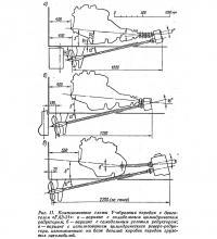 Рис. 11. Компоновочные схемы V-образных передач с двигателем «ГАЗ-21»