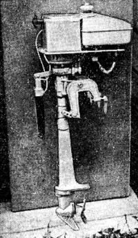 Рис. 1. Общий вид переделанного «Салюта»