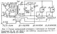 Рис. 1. Схема импульсной отмашки с питанием от батарей