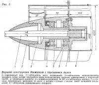 Рис. 1. Вариант конструкции движителя с торсионным валом