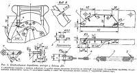 Рис. 2. Необходимые доработки мотора и детали ДУ