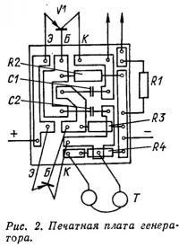 Рис. 2. Печатная плата генератора