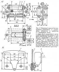 Рис. 2. Сборочный чертеж дистанционного управления