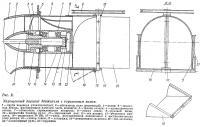Рис. 2. Упрощенный вариант движителя с торсионным валом