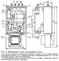 Рис. 4. Монтажная схема электронного блока