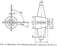 Рис. 4. Мулинетка для подвесных моторов мощностью 20—25 л. с.