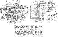 Рис. 4. Установка на мотор трансформаторов ТЛМ и эскиз кронштейнов крепления