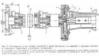 Рис. 6. Конструкция узлов отбора мощности и пуска двигателя