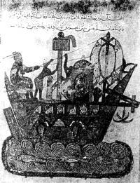 Рисунок из арабского манускрипта XIII в., изображающий купеческое парусное судно