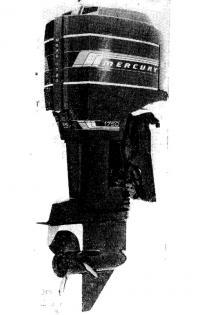 Самая мощная из моделей «Меркюри» 175-сильный 2-литровый «Мерк-1750»