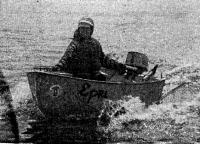 Самый маленький участник соревнований — гребно-моторная лодка «Ерш»