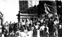 Санта-Крус-де-Тенерифе: на главной площади города представителям экипажа «Товарища» вручают награды