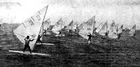 Серфингисты на дистанции