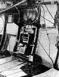 «Серый ящик» — навигационный компьютер на борту «Корейджеса»