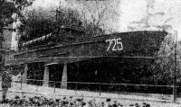 Севастополь. Торпедный катер «725» на легендарной Сапун-горе