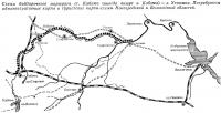 Схема байдарочного маршрута ст. Кабожа — г. Устюжна